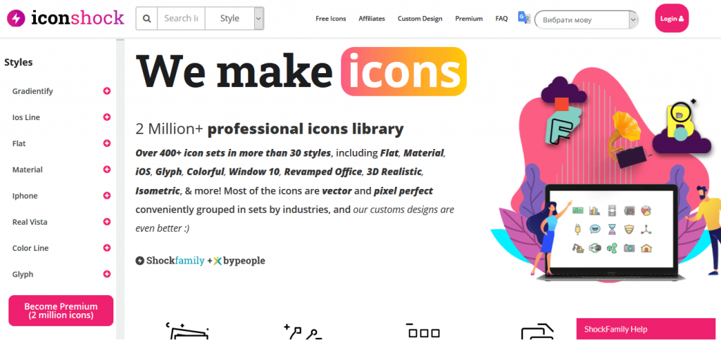Website icon sources.